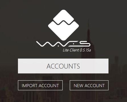 waves wallet